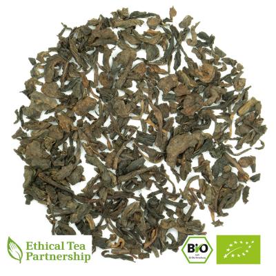 Schwarzer Tee CHINA PREMIUM PU ERH MENGHAI FIVE YEARS ORGANIC BIO von alveus® Rarities bei tee-design.eu im Online-Shop kaufen.
